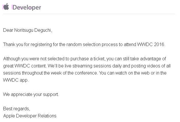 WWDC not selected 20160426