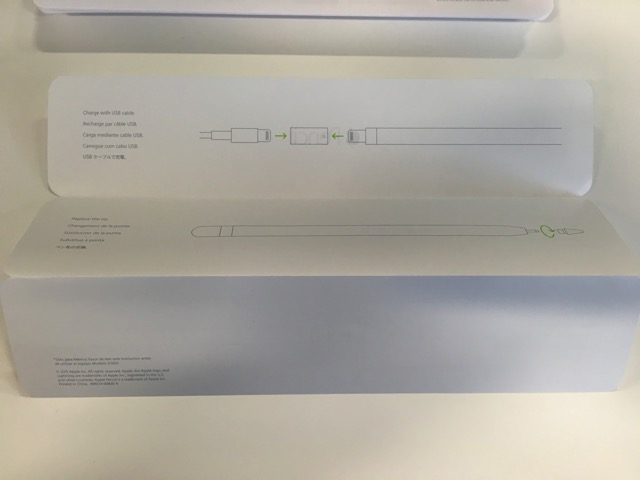 Apple Pencil 取説