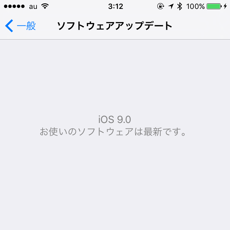 【iOS】新しい iOS が出たので上げてみた♪【エラーも出た】