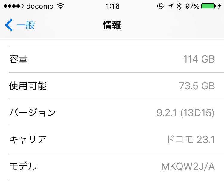iOS9.2.1(13D15)