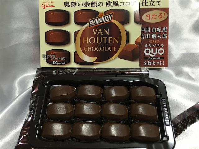 【おやつ】バンホーテンチョコレート – ココアなチョコ?