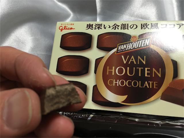 バンホーテン・チョコ - 2層