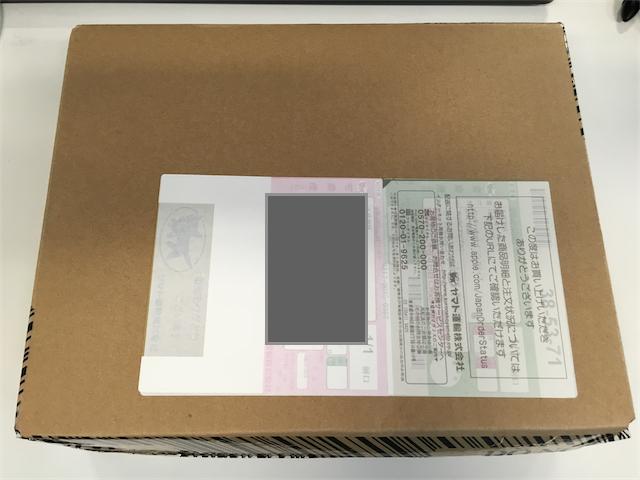iPad Pro - 配送箱
