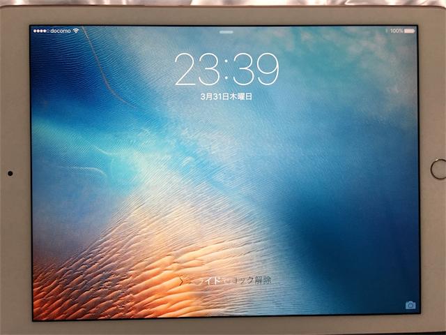 iPad Pro 黄色っぽい液晶