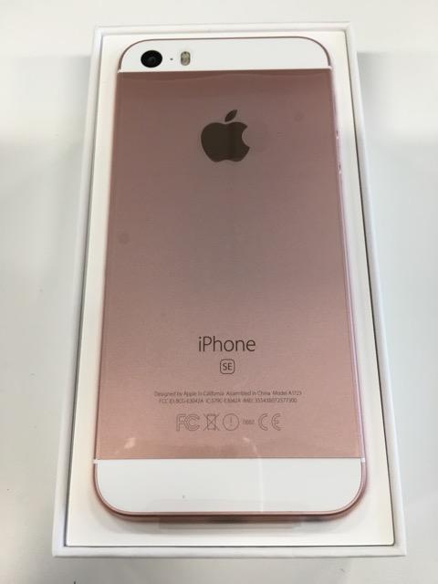 【速報】写真で見る iPhone SE ローズピンク【開封の儀】