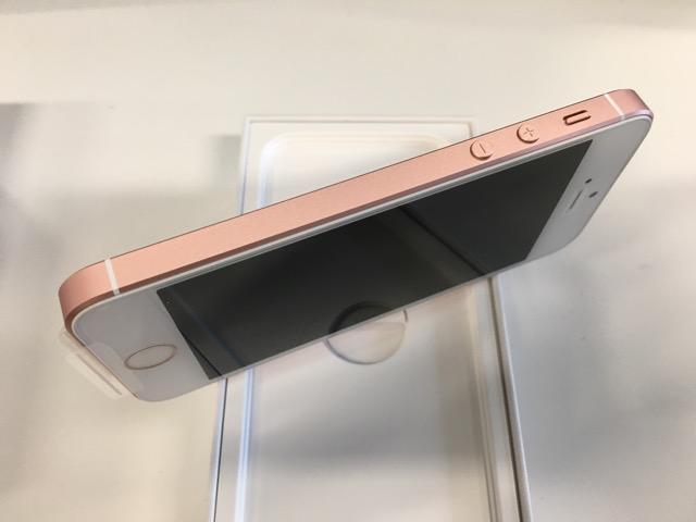 iPhone SE - 左サイド
