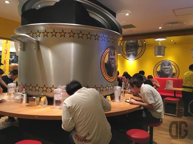 Gogo curry inside