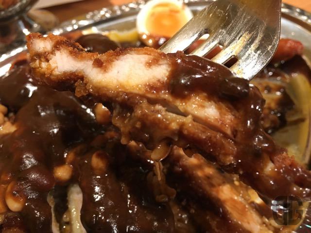 Gogo curry major chicken katsu