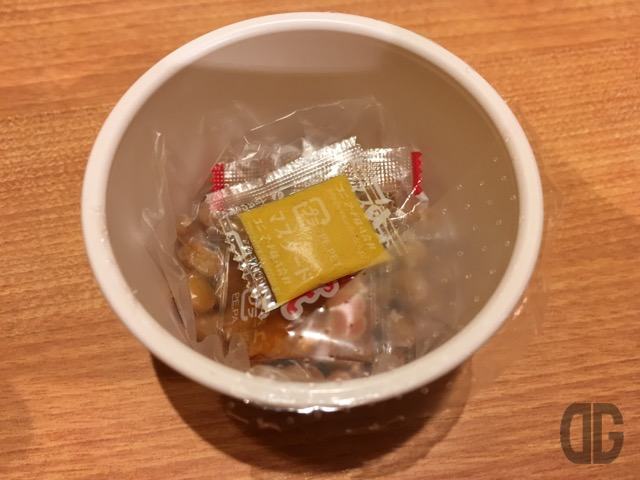 Gogo curry topping natto