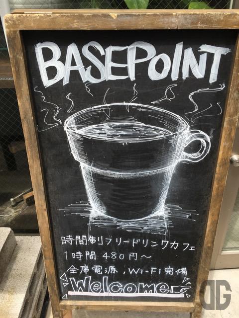 Basepoint03 640