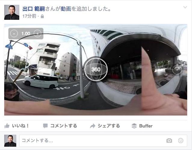 Galaxy Gear 360 単体で、360度動画を作成、アップするには? Galaxy スマホがなくても大丈夫♪