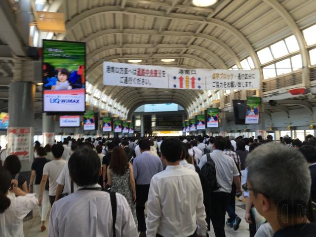 日本経済の原動力