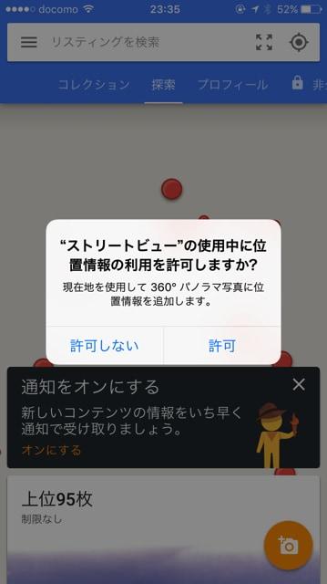 IMG 8091