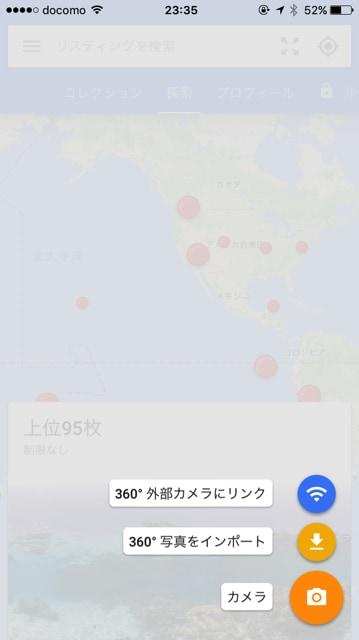IMG 8093
