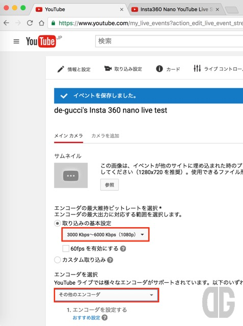 1080 YouTubeLive SelectEncoder 640