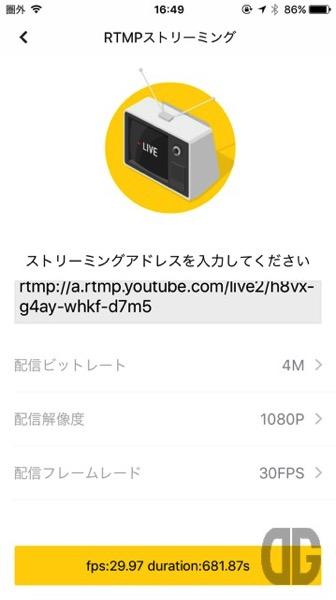 IMG 9205 640