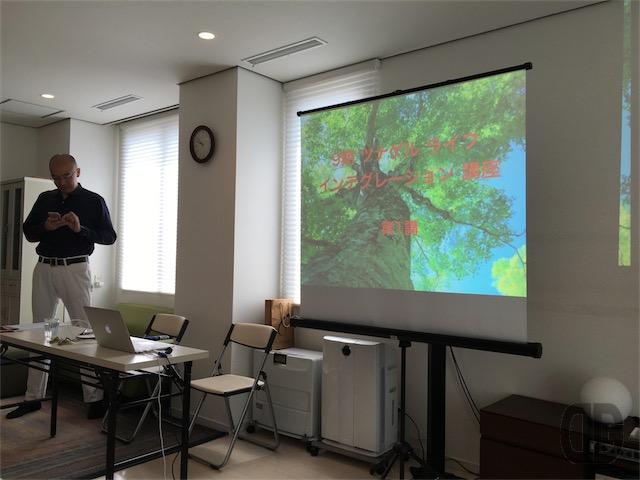 9期「ツナゲル ライフ インテグレーション 講座」を受講して