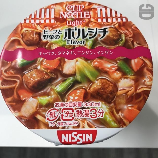 日清 カップヌードル Light+ ボルシチ 〜 良く混ぜてから食べるべし!