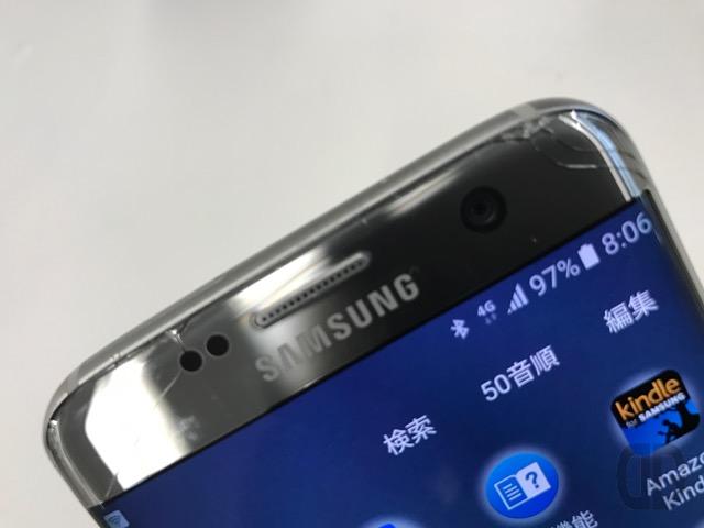 【悲報】Samsung Galaxy S7 edge は落とすと割れる【当たり前】