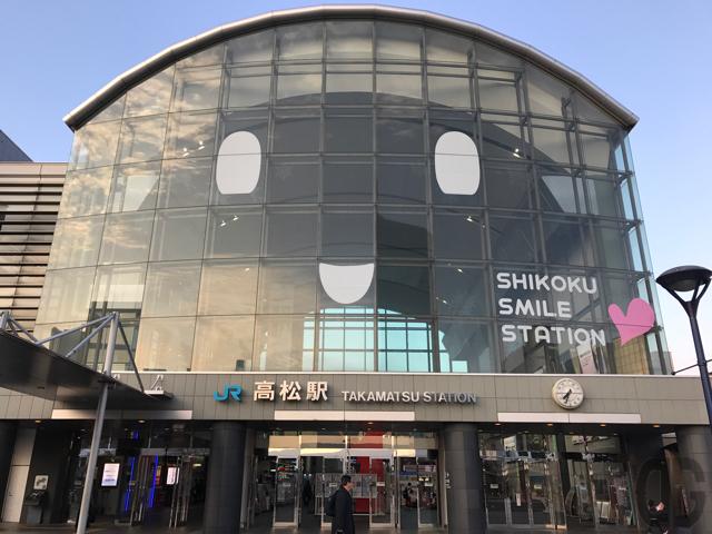 第0.5章:JR高松駅から中西うどんまでの道のり(琴電&ウォーク)