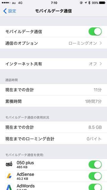 IMG 6853