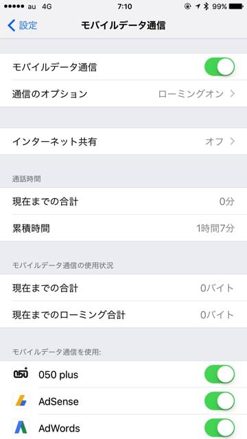 IMG 6856