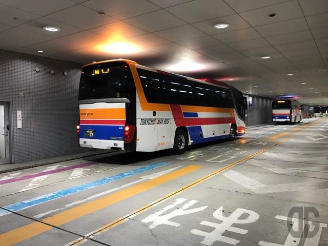 草津温泉から渋谷マークシティへ 〜 渋谷マークシティから高速バスに乗って草津温泉に行こう!