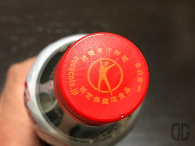 白いボトルのコカ・コーラをキミは飲んだか?
