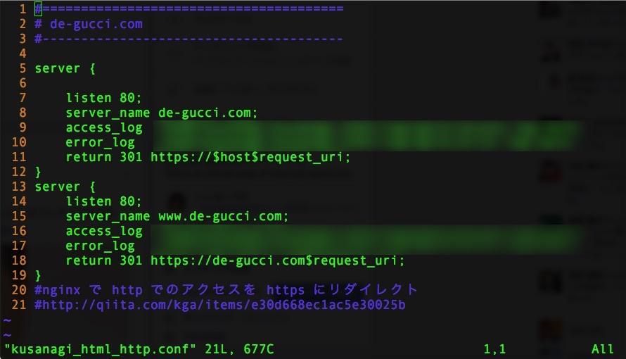【備忘録】nginx で http のアクセスを https にリダイレクトする方法