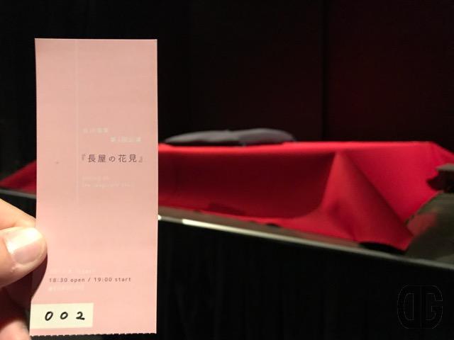 渋谷ユーロライブで立川吉笑第1回公演「長屋の花見」を聴いてアタマをかき混ぜてきました!