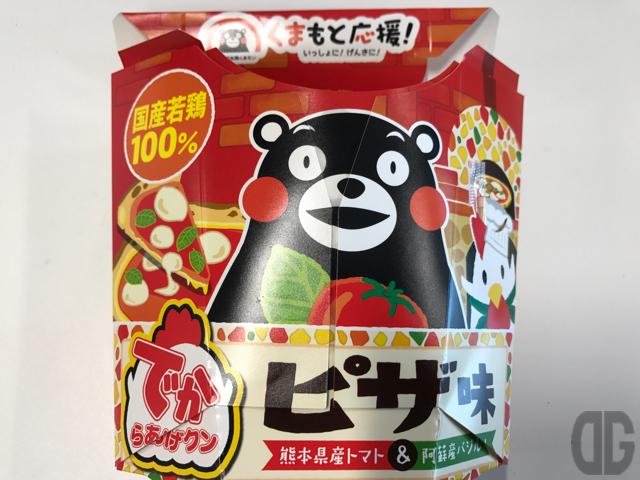 ローソン で「でからあげクン ピザ味」を購入 。買って食べて熊本を応援しよう!