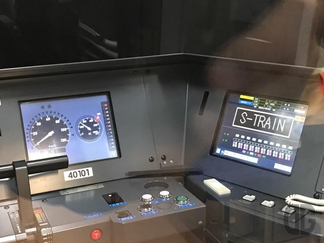 S-TRAINに乗ろう! 〜 S-TRAINに乗って、横浜から秩父・長瀞に行こう♪