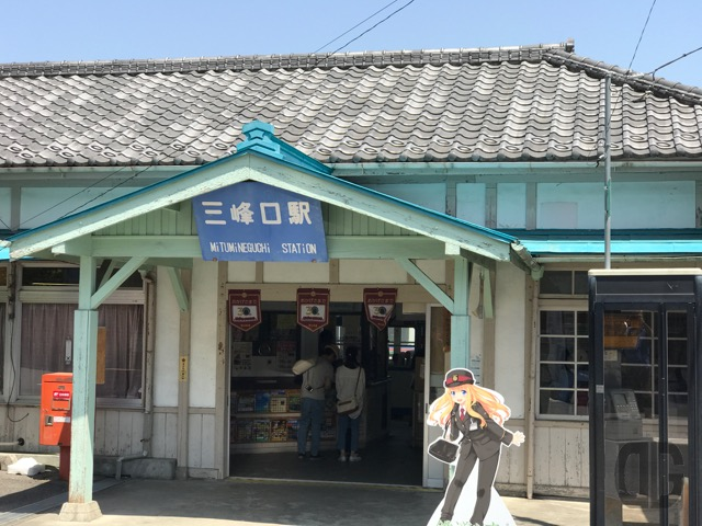 秩父鉄道 御花畑駅から三峰口駅そして長瀞駅へ 〜 S-TRAINに乗って、横浜から秩父・長瀞に行こう♪