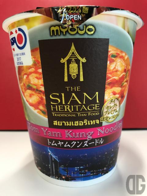 明星 サイアムヘリテージ トムヤンクンヌードル は、酸っぱ辛ウマい♪ 日・タイ修好130周年記念商品だって!
