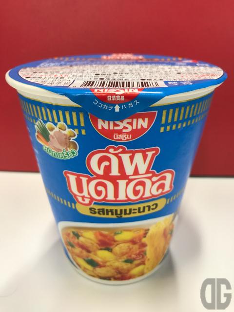 謎のカップヌードルを3種類ゲット 〜 その3。ムーマナオ味はライムのさわやかさ満開♪