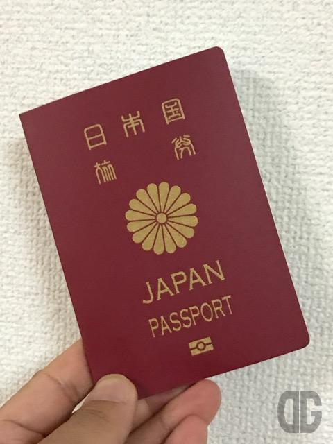 神奈川県パスポートセンター本所(横浜)は平日午9時台なら10分でパスポートを受け取れる!