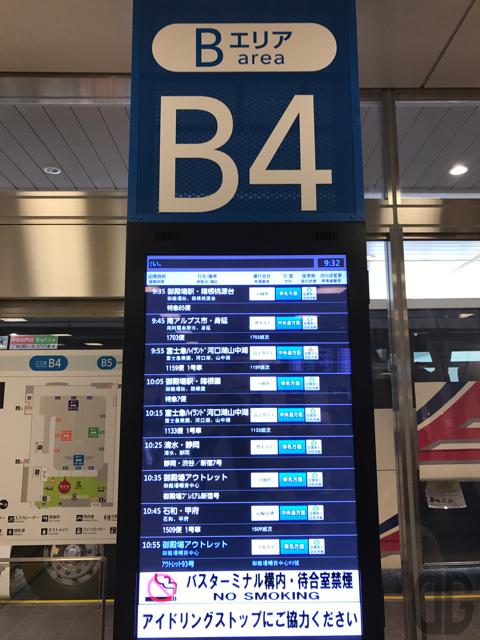 バスタ新宿からバスで旅に出よう♪ 新宿-身延線に乗ってお出かけしました♪