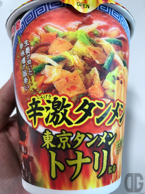 ローソン限定、明星の東京タンメントナリ監修の辛激タンメンは液体スープを入れなくても辛い。けどウマい!