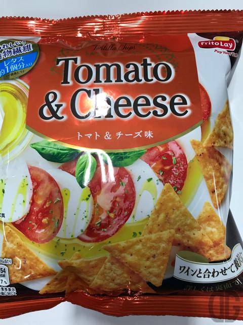 トルティーヤチップス・トマト&チーズ味は酸味とチーズの風味が効いた大人の味