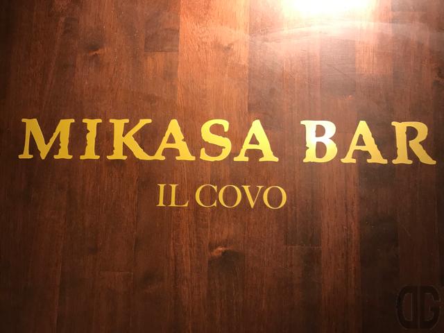 三笠バル・イルコーボ(新橋)でお店&ほろよいパスポート初体験♪トリッパがやめられないとまらない[PR]