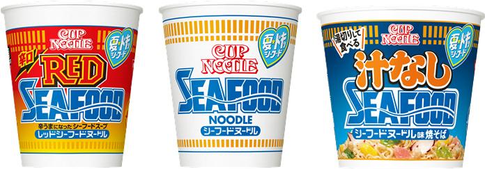 【予告】カップヌードル レッドシーフードヌードルとカップヌードル 汁なしシーフードが7月17日に発売される!!って言われたら買うしかないよね?