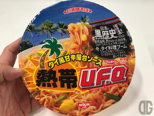 日清の黒歴史シリーズその3。タイ風甘辛屋台ソース熱帯U.F.O.はパッタイじゃん!
