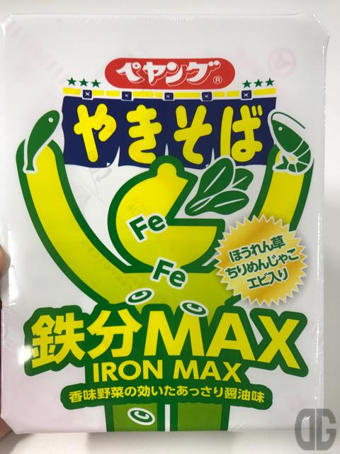 ペヤングやきそば鉄分MAXで日頃不足している鉄分採っちゃう?