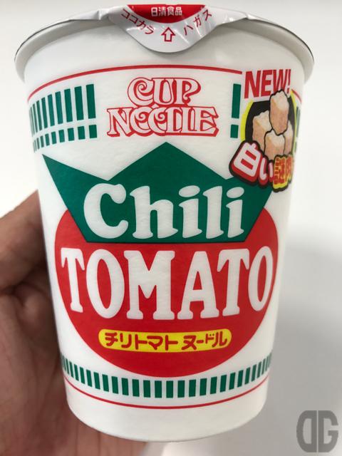 日清カップヌードル・チリトマトヌードルがリニューアル!白い謎肉って何だ!?