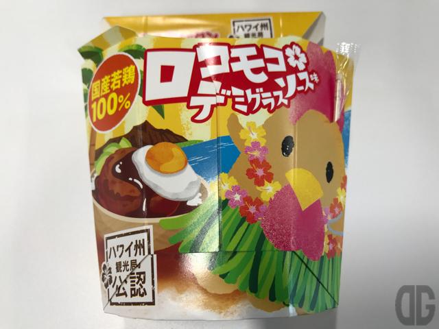 龍公亭(神楽坂)で土鍋麻婆豆腐をいただく。ご飯食べ過ぎました