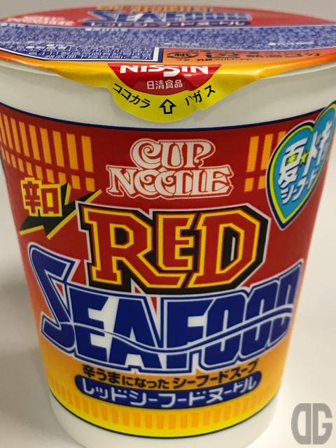 日清カップヌードル・レッドシーフードヌードルが発売。辛うまスープで夏を乗り切るのだ!