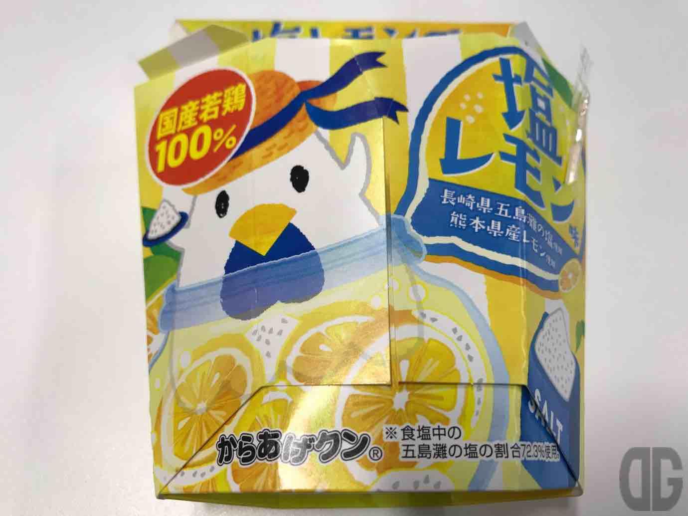 クン レモン からあげ