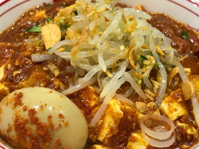 蒙古タンメン中本吉祥寺店で期間限定辛さ度11の吉祥寺麻醤麺をいただきました♪汁なし冷やし麺で食べやすかった♪