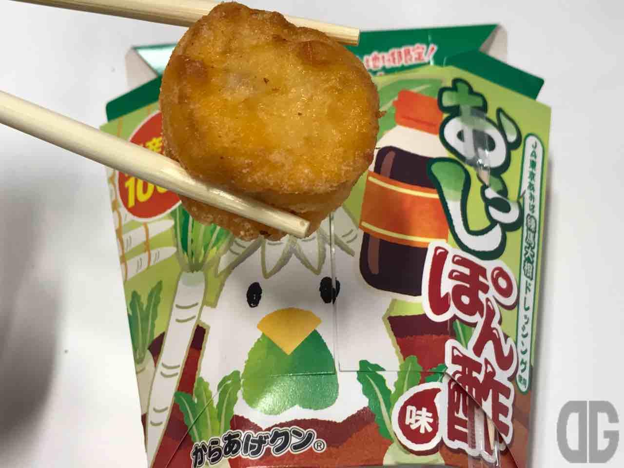 ローソンのからあげクン、地域限定からあげクン<東京エリア>おろしポン酢味。濃い目の味付けがクセになる