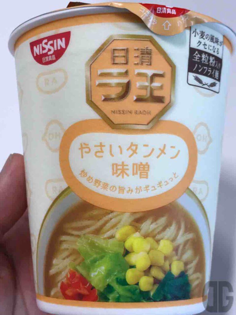 日清ラ王タテカップ やさいタンメン味噌は優しくマイルドなスープと麺で美味しい♪